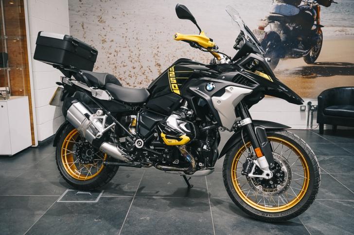 BMW R1250 GS TE
